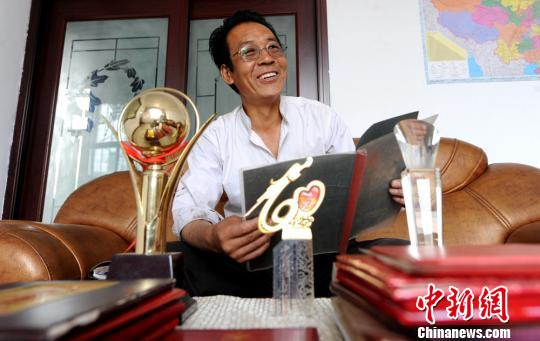 http://www.7loves.org/jiankang/1167104.html