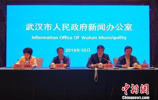 武汉坚持城乡均衡协调发展 基本