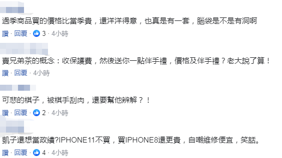 网站赢钱游戏·一个春节,三位「100亿」明星,黄渤之外宝藏大叔太多!