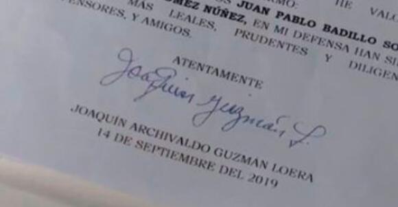 有古兹曼署名的疑(图源:《逐日星报》)