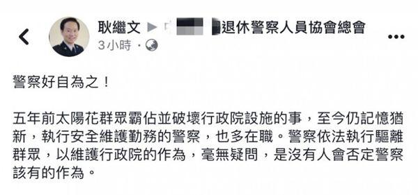 """圣淘沙官网娱乐_曾经的""""国民老公"""",是怎么变油腻的?"""