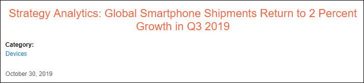 佰德利官手机客服端·沈义人曝光OPPOReno3:3D玻璃,仅7.7mm,将成最轻薄5G双模手机