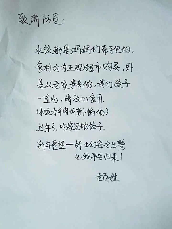 济南:扔下一个泡沫箱和三个纸箱就走 消防员打开后泪奔了