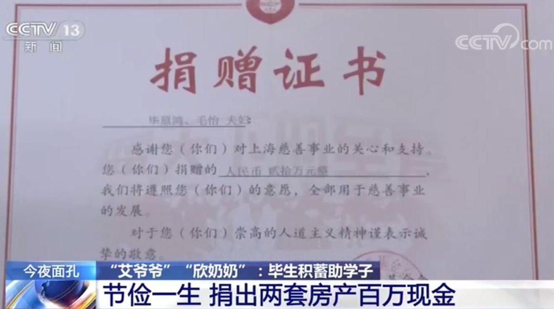 www.hg2868.com,杜江求生欲完全掉线,爆完老婆黑料还有后续,网友求晒原视频