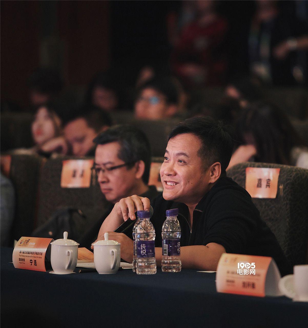 导演宁浩助力北影节创投单元 希望创作者多点耐心