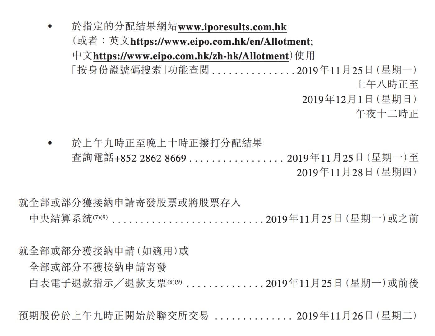 兄弟网上娱乐场|中国发布丨10月1日颐和园、香山、北京动物园等18家收费公园将免费开放