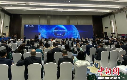 福布斯中國企業跨國經營杰出領導人:馬化騰丁磊上榜