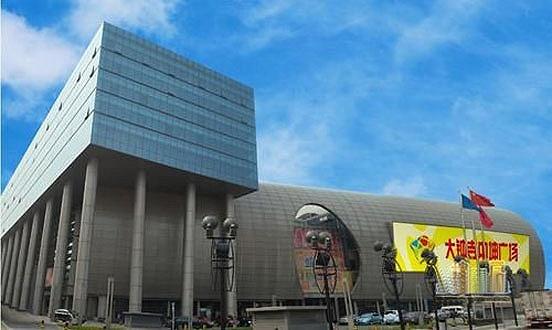 今日头条将90亿收购中坤广场?产权问题成转让关键