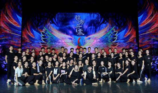 北舞大学生暑期丹寨扶贫 领舞《锦秀丹寨》