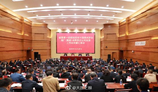 「北京pk10修改投注」人民网评:向前,向前,改革重塑谋打赢