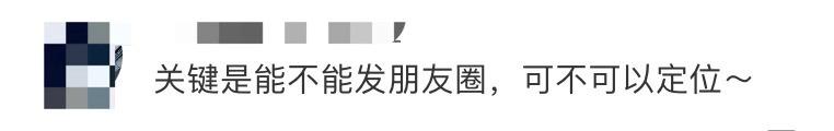 明升官网开户 - 四川美景全球秀|四川有多美?听听老外怎么说