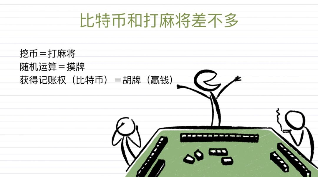 「哈尔滨娱乐频道app」感知新山东 TOUCH新济宁 感受乡村振兴的魅力