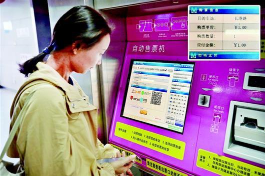 武汉发出绿色出行倡议书 中心城区公交延长运营一小时