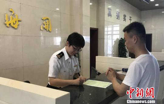 青岛海关签发山东首份亚太贸易协定新版原产地证书