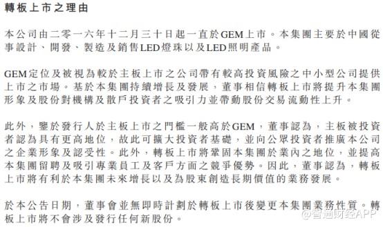 快三上线投注|东北财经大学夏春玉:整合校内外资源 助力东北振兴