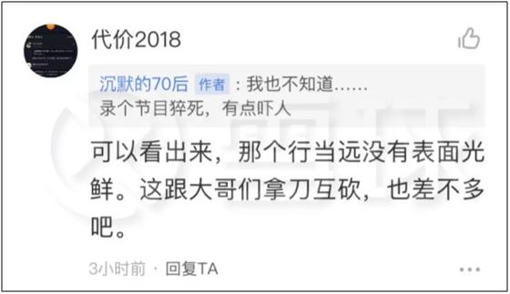 「莲花娱乐场手机注册」湖南芷江:扶贫车间让留守儿童父母回家就业