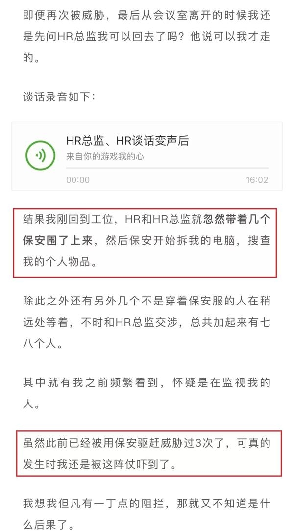 ag平台娱乐好玩吗,2019年十大语文差错公布!中国足协上榜