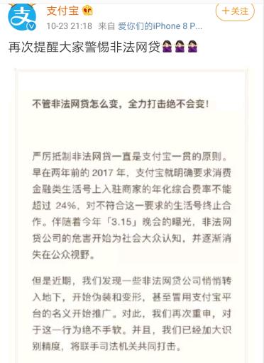 腾龙国际娱乐开户 12月开盘播报,6个楼盘开盘,2020年将有5大品牌新盘亮相