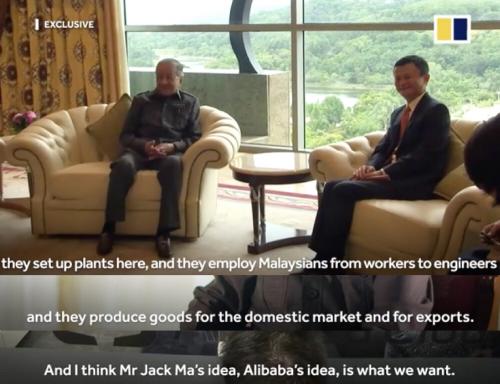 图说:在《南华早报》的专访中,马哈蒂尔以阿里巴巴为例,给出了理想投资者的标准