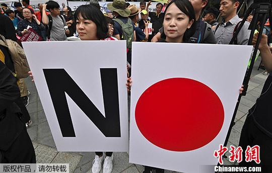 韩百姓寡抵抗日货。