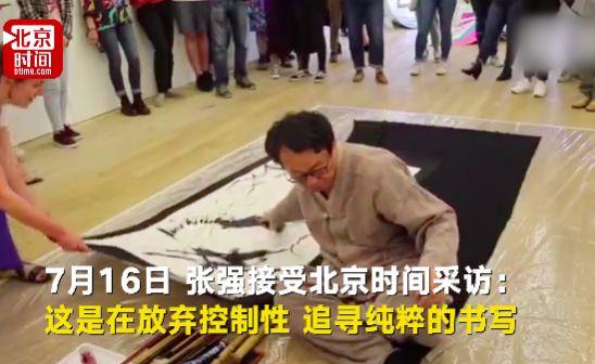 ●北京时间记者:当时为什么把视频发布到网上?