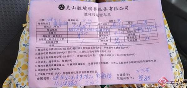 华人华彩,12月16日起,滨州三条公交线路调整