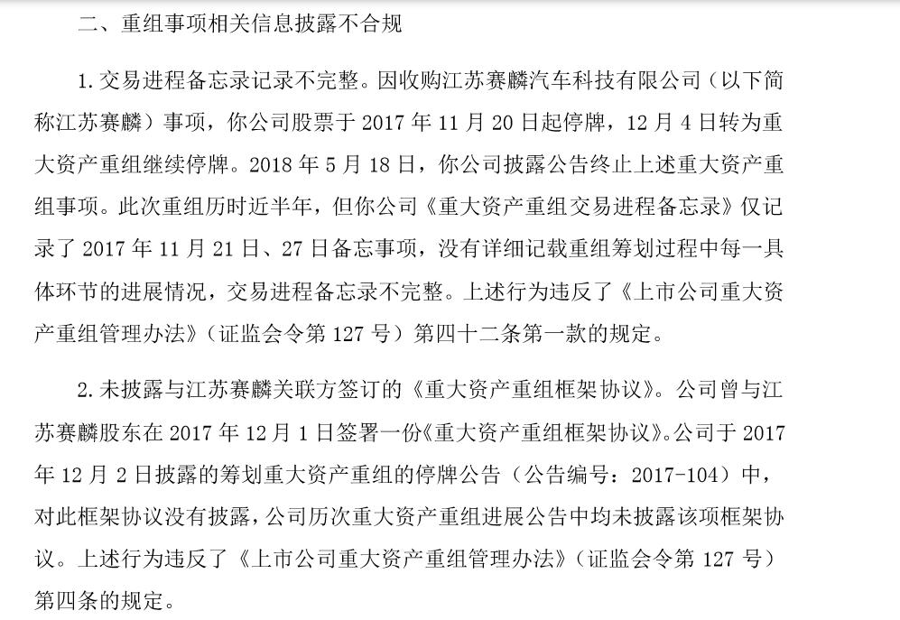「注册即送8-88元体验金」广东金融局何晓军:区块链将为湾区金融融合带来机会