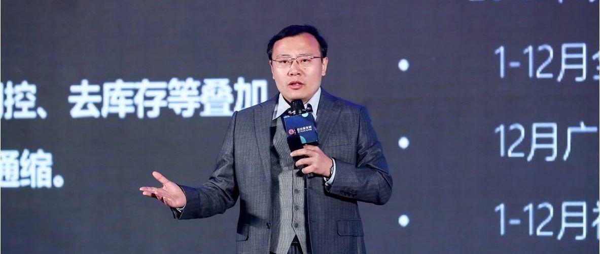 任泽平:改革牛2.0——中国经济和资本市场展望