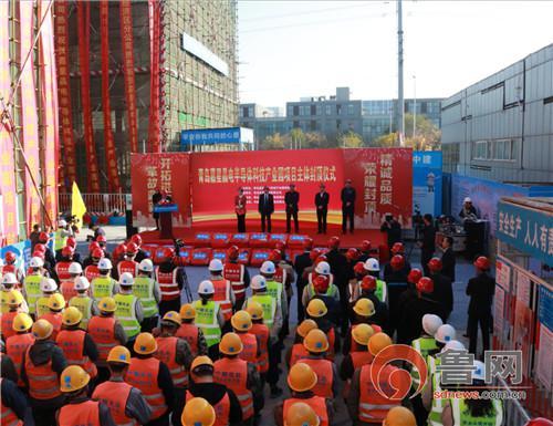 青岛高新区首个产业园载体项目主体结构封顶
