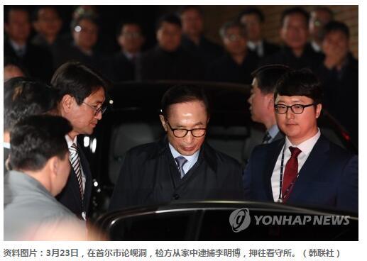 韩国前总统李明博抵制调查 狱中审讯难产