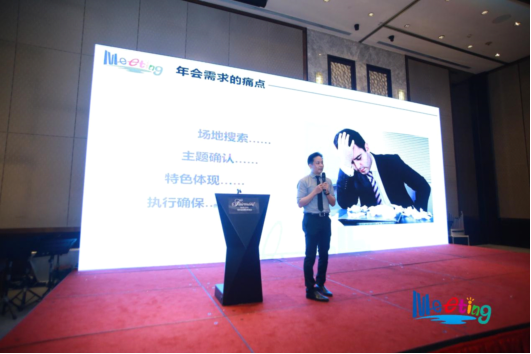 2019年建邺区年会季专场推介会在金奥费尔蒙酒店举行
