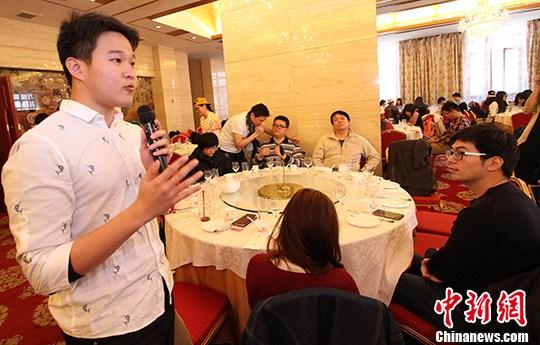 资料图:在大陆求学、工作、创业的台湾青年。中新社记者 张道正 摄