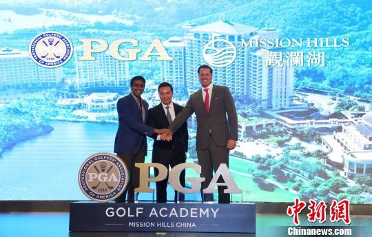 美国PGA职业高尔夫球协会将在中国开设三所高尔夫学院