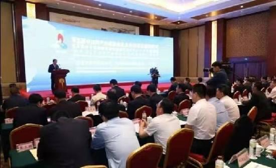 第五届中日韩产业博览会重点合作项目签约仪式举行