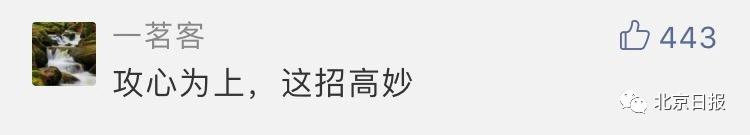 天搏国际娱乐·上海市睡眠健康促进联盟今天成立并发布《睡眠健康倡议书》