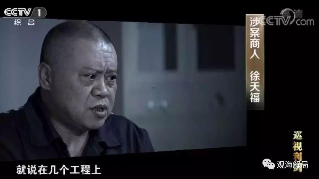 (李云忠案涉案商人)