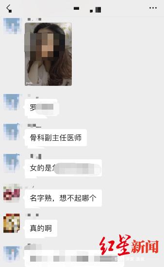 广西玉林女护士因债务纠纷杀害男医生 被提起公诉