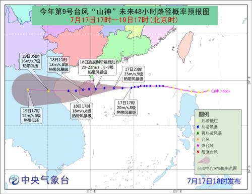 """高温暴雨预警持续拉响!台风""""山神""""今登陆海南"""