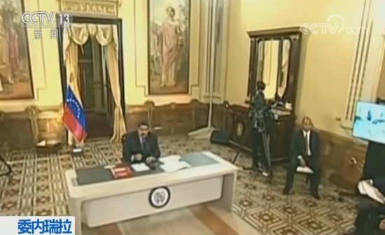 """委内瑞拉总统:将把""""石油币""""作为官方货币"""