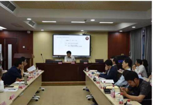 """上海财经大学举办""""第二届家事法学术研讨会"""""""