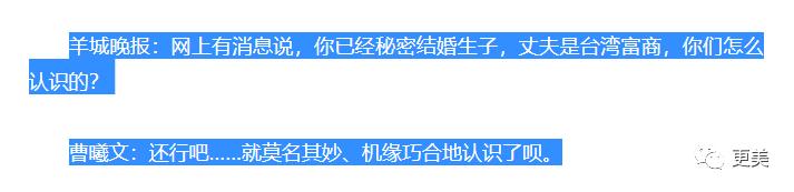 跟赵丽颖撕逼、霸道删戏换掉朱梓骁,她背后的金主到底是谁?