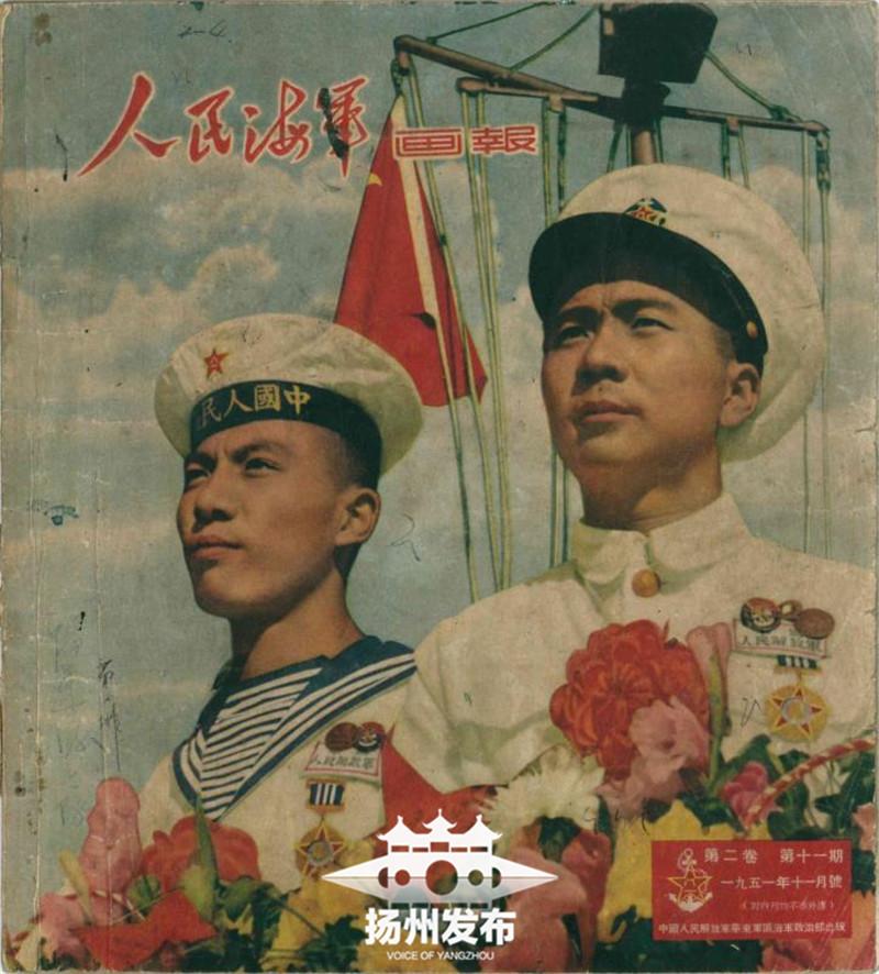 扬州收藏家132份老报纸见证人民海军成长