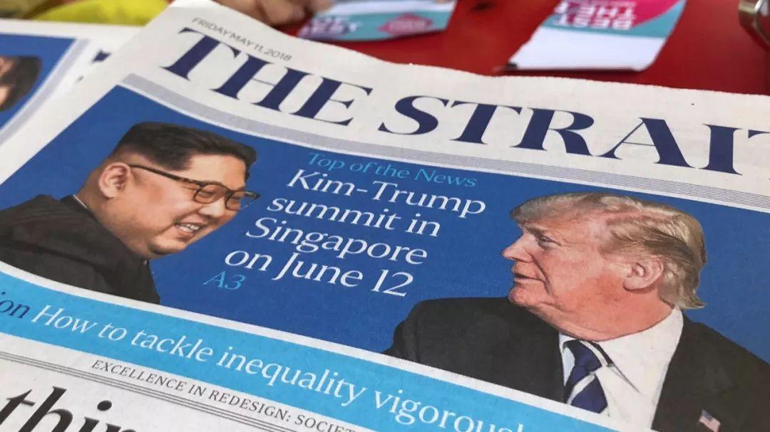 """▲新加坡當地報紙關於""""特金會""""的報道(美聯社)"""