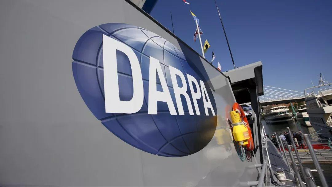 ▲美国国防部高级研讨项目局(DARPA)