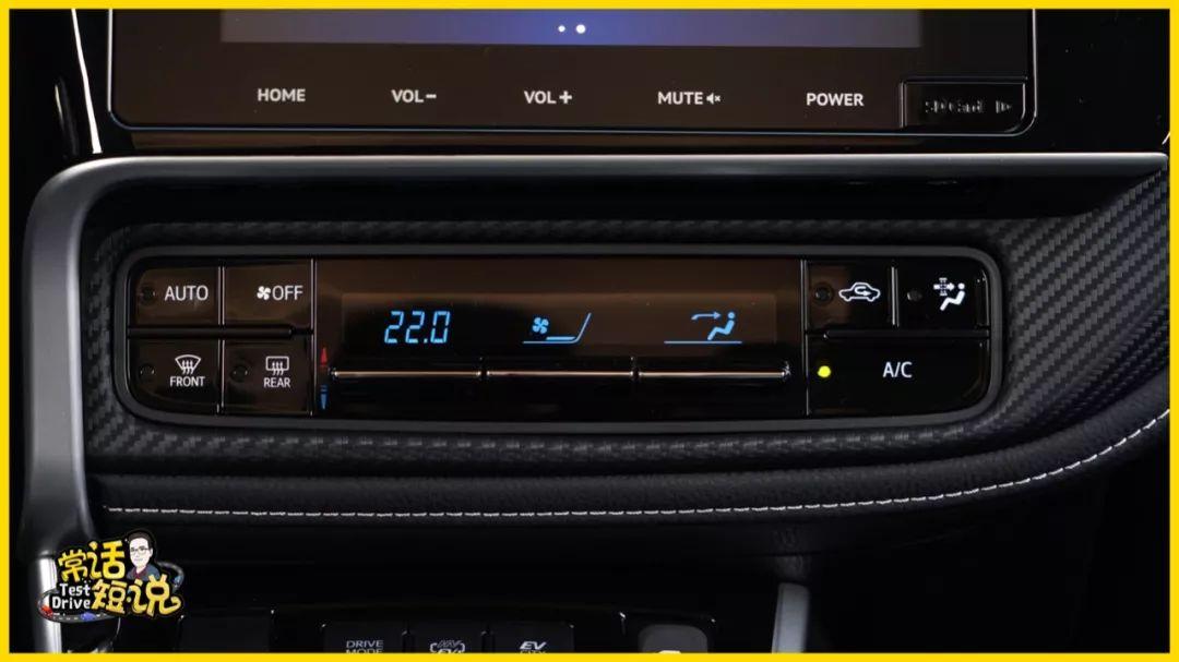 一箱油开将近1000公里,百公里油耗2.2L!电池终身质保!
