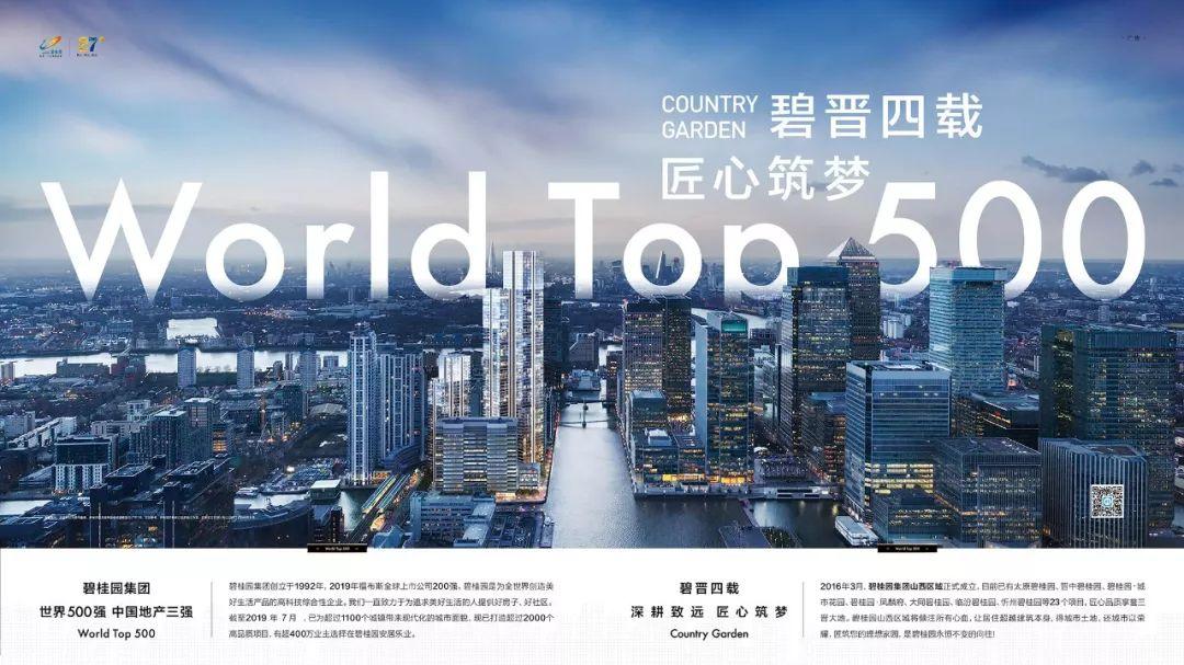 http://www.sxiyu.com/tiyuhuodong/36735.html