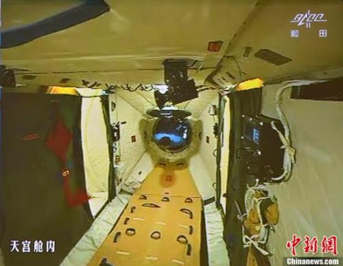 天宫一号目标飞行器将再入大气层 落入指定海域