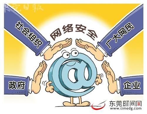 http://prebentor.com/guangzhouxinwen/130117.html