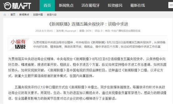 华人PT门户网2018年8月9日转发