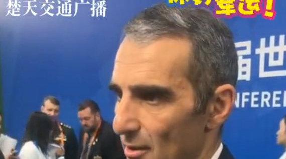 楚天交通广播记者采访国际军体主席赫尔维·皮奇里洛